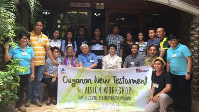 Cuyonons on fire for New Testament Revision