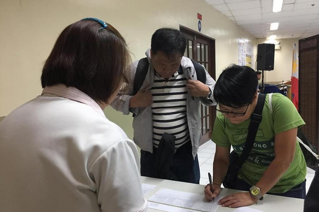 NBM Culmination 5 - Philippine Bible Society