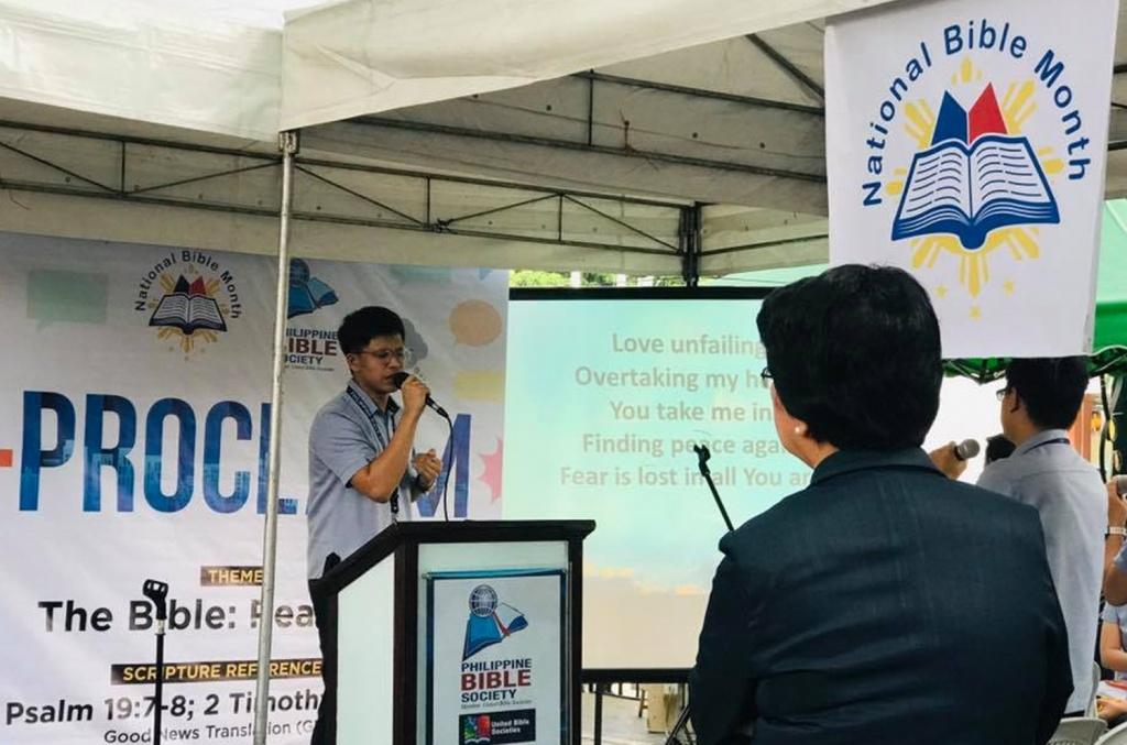 iProclaim 4 - Philippine Bible Society
