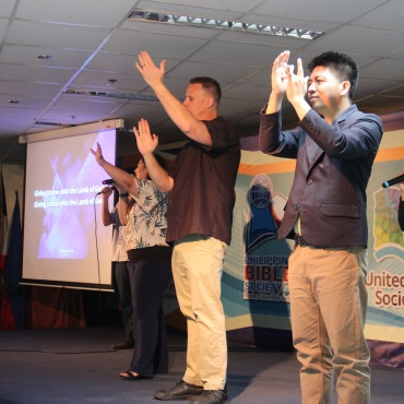 Come Together: UBS-Asia Pacific Sign Language Consultation at PBS
