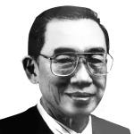 Justice Jose Y. Feria