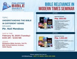 PBS BRIMS - Philippine Bible Society