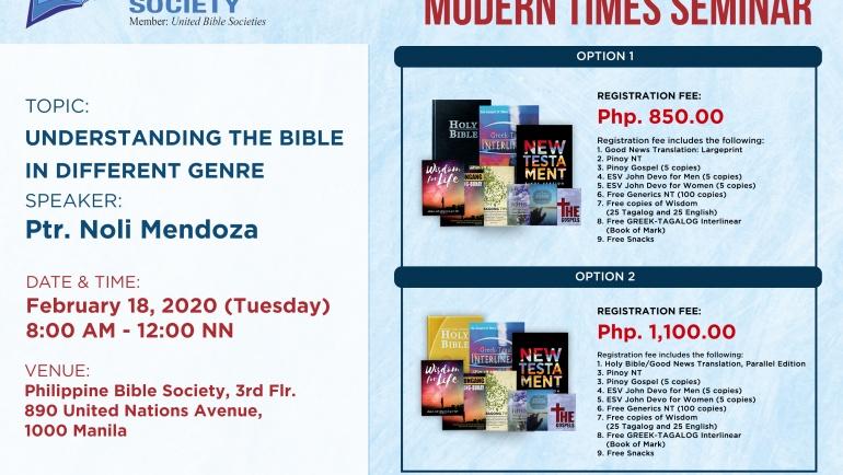 FEB 18 BRIMS – Interpreting the Bible According to Genre