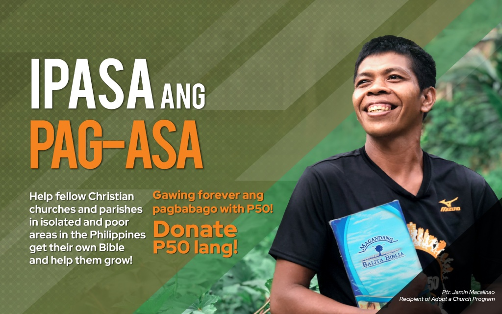 Crowdfunding Poster 3 - Philippine Bible Society