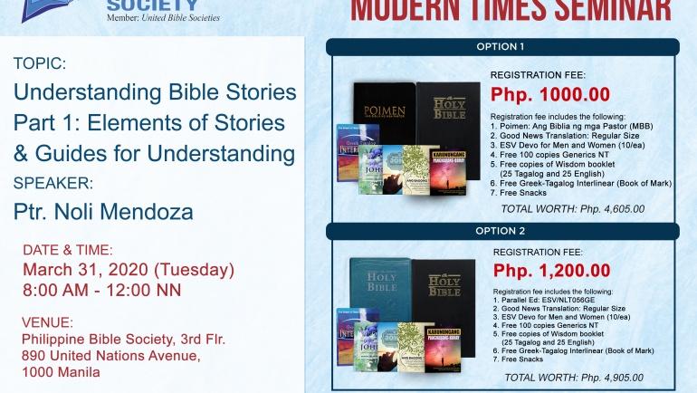 BRIMS: Understanding Bible Stories Part 1: Elements of Stories & Guides for Understanding