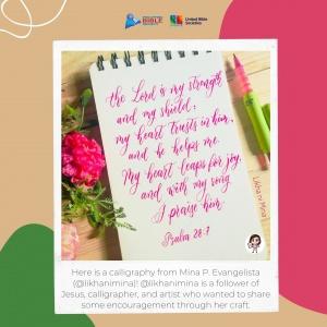 calligraphy art from likhanimina - Philippine Bible Society