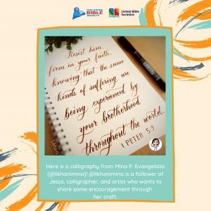 12 - Philippine Bible Society