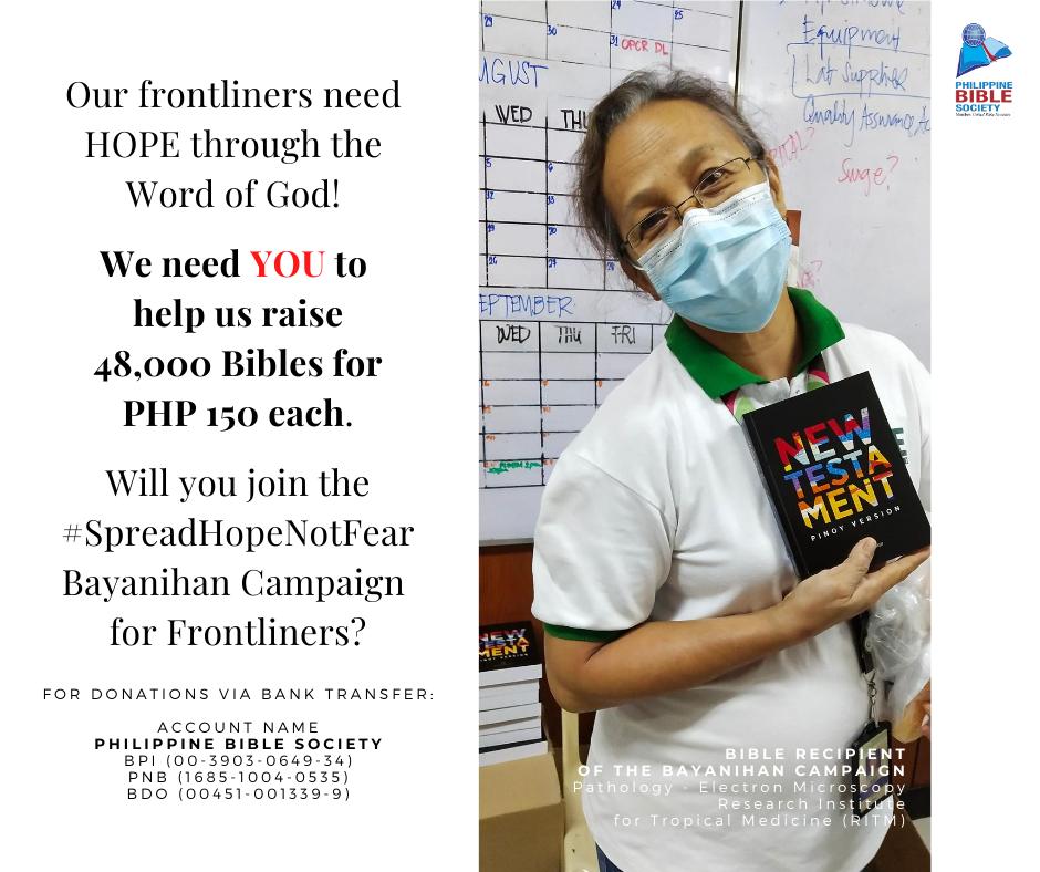 Thursday December 17 - Philippine Bible Society